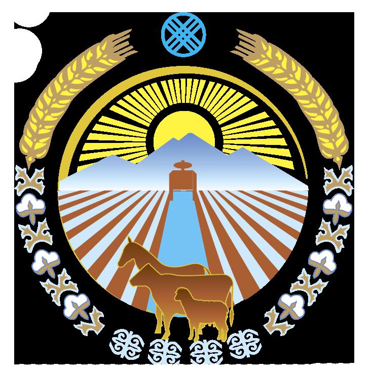 Министерство сельского хозяйства, пищевой промышленности и мелиорации Кыргызской Республики